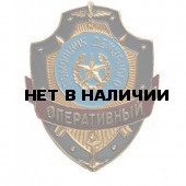 Нагрудный знак Помощник дежурного ОПЕРАТИВНЫЙ металл