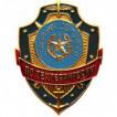 Нагрудный знак Помощник дежурного по тех. территории металл