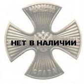 Нагрудный знак Родина мужество честь слава без эмали металл