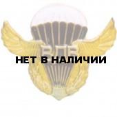 Нагрудный знак ВДВ парашют с крыльями металл