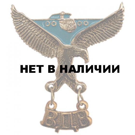 Нагрудный знак ВДВ орел с подвеской металл