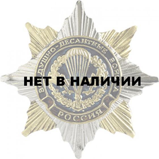 Нагрудный знак Россия Воздушно-Десантные Войска металл
