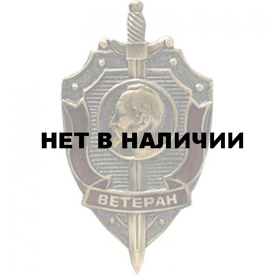 Нагрудный знак Ветеран КГБ Дзержинский металл