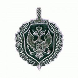 Эмблема петличная ФСБ полевая металл