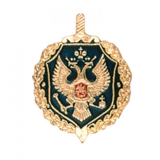 Эмблема петличная ФСБ цветная металл