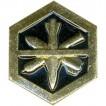 Эмблема петличная ФУ Хранение и уничтожение химического оружия металл