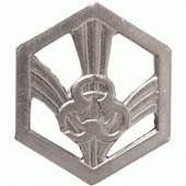 Эмблема петличная РХБЗ нового образца полевая металл
