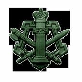 Эмблема петличная УИС полевая металл