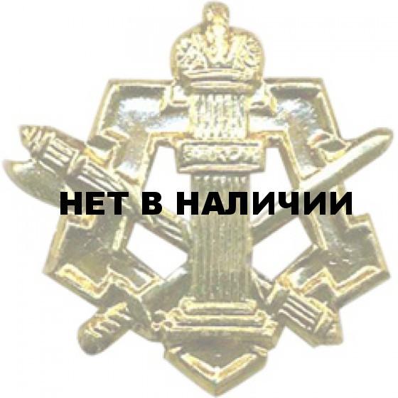 Эмблема петличная УИС повседневная металл