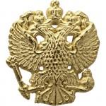 Эмблема петличная Герб металл