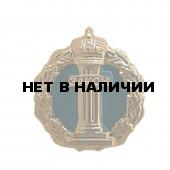 Эмблема петличная МЮ металл
