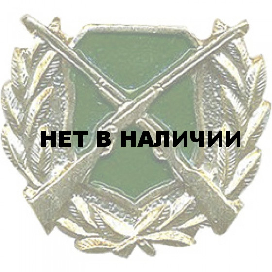 Эмблема петличная Охотнадзор металл