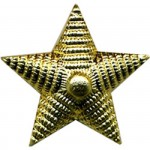 Знак различия Звезда рифленая малая золотая металл