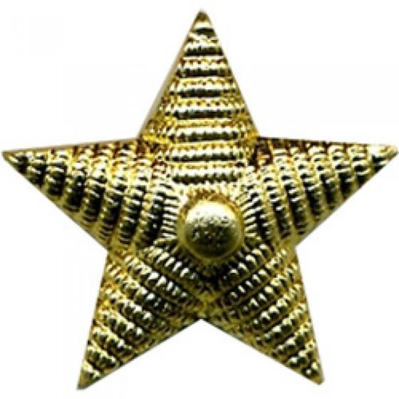 Знак различия Звезда рифленая большая золотая металл