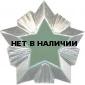 Знак различия Звезда Россельхознадзор большая металл