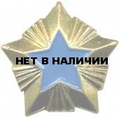 Знак различия Звезда Ространснадзор большая металл