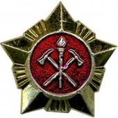 Знак различия Звезда ВДПО малая металл