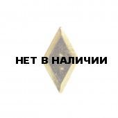 Знак различия ромб ВОХР металл