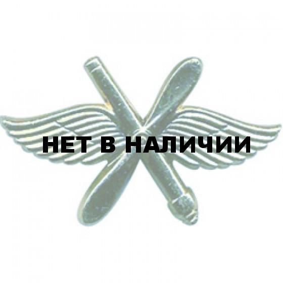 Эмблема петличная ВВС общая нового образца с пушкой полевая металл