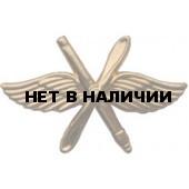 Эмблема петличная ВВС общая нового образца с пушкой повседневная метал