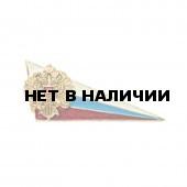 Знак на берет Флаг РФ с орлом уголок металл