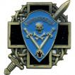 Магнит Знак Корниловского ударного полка металл