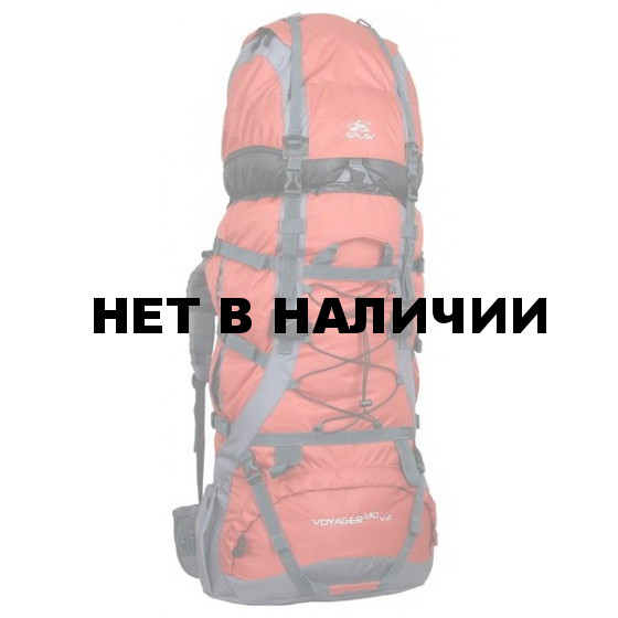 Рюкзак Voyager 130 v.2 бордо/серый