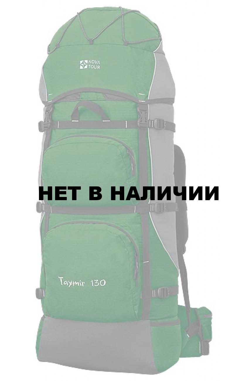 Рюкзак таймыр 130 санкт петербург рюкзак школьный оптом