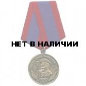 Медаль 100 лет генералу Армии Маргелову В.Ф. металл