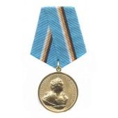 Медаль 400 лет Дому Романовых Елизавета I металл