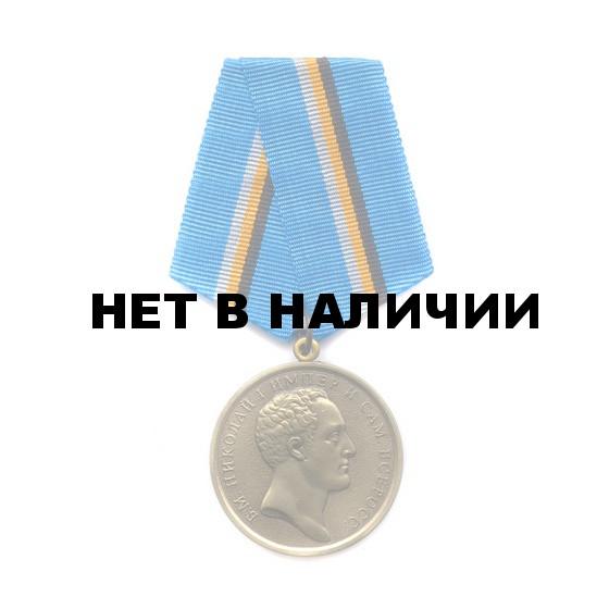 Медаль 400 лет Дому Романовых Николай I металл