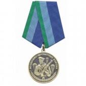 Медаль Воздушно-Десантные Войска металл