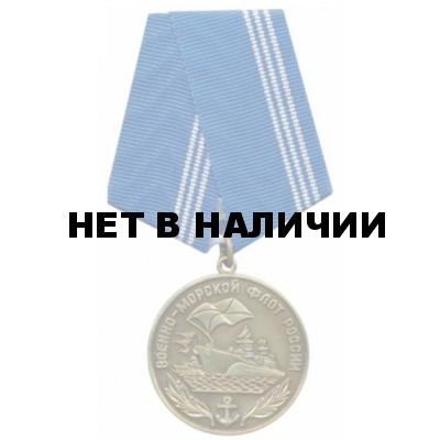 Вулкан играть на телефон Спасск-Рязанский download