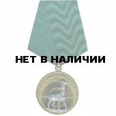 Медаль Меткий выстрел - Косуля металл