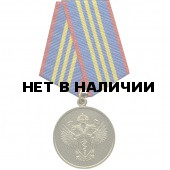 Медаль За отличие в службе в органах наркоконтроля III степени