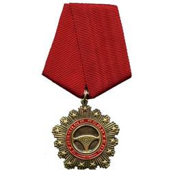 Медаль Отличный Водитель металл