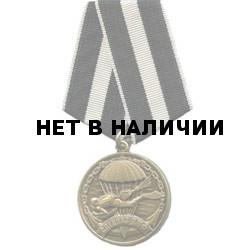 Медаль Спецназ ВМФ металл
