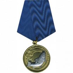 Медаль Удачная поклевка Лосось металл