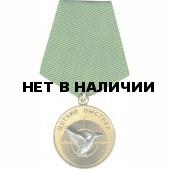 Медаль Меткий выстрел - Утка металл