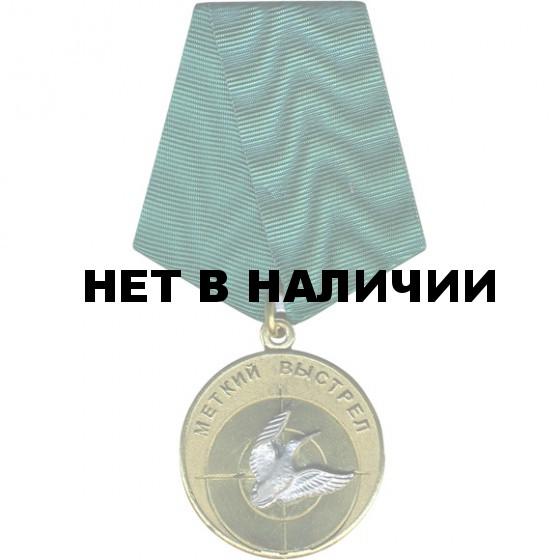 Медаль Меткий выстрел - Вальдшнеп металл