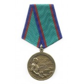 Медаль Воину-интернационалисту металл