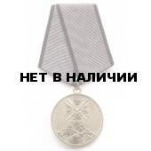 Медаль За Службу на Северном Кавказе металл