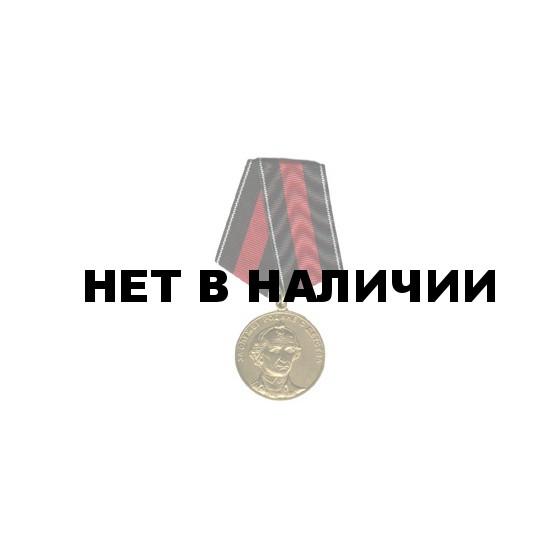 Медаль За службу Родине с детства Суворов металл