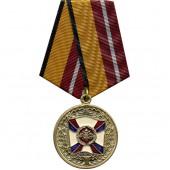 Медаль За воинскую доблесть 1 степени МО РФ металл