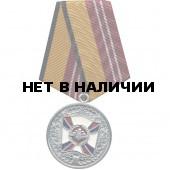 Медаль За воинскую доблесть 2 степени МО РФ металл