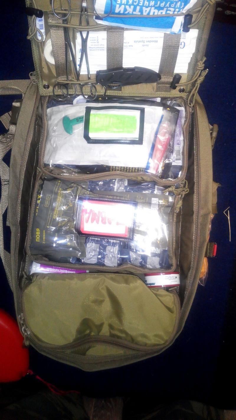 Медицинский рюкзак 85