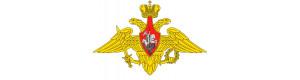 Отзывы:  Министерство обороны