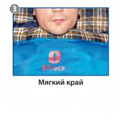 Спальный мешок-одеяло Broad BTrace