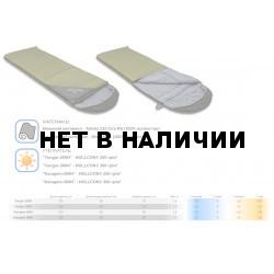 Спальный мешок-одеяло Yungur 200 H Mobula