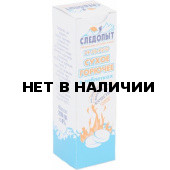 Сухое горючее Экстрим 210 СЛЕДОПЫТ